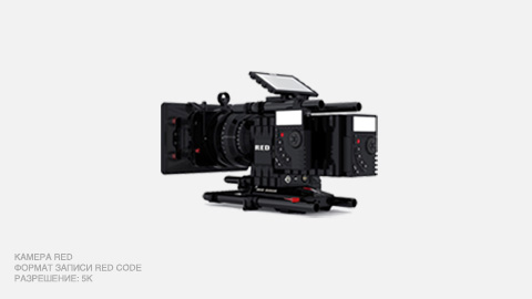 REDEPIC2