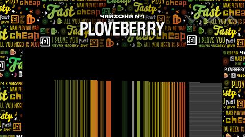 ploveberry2