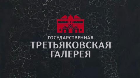 tretyakovg2