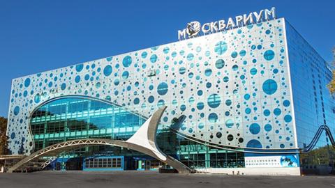 moskvarium